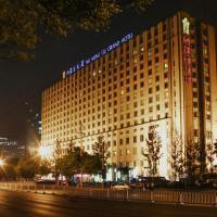 Inner Mongolia Grand Hotel, Beijing - Promo Code Details