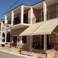 Condo Hotel  Thodora Appartments Opens in new window