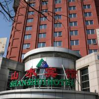 Beijing Shanshui Hotel