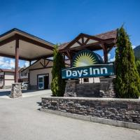 Days Inn & Suites-Revelstoke