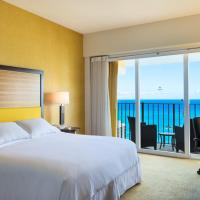 Hilton Waikiki Beach Hotel (No Resort Fee)