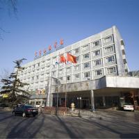 Capital Airport Hotel