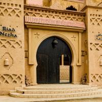 Riad Nezha