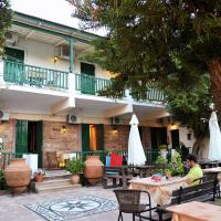 Topakas House