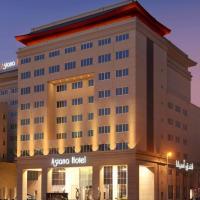 Asiana Hotel Dubai - Promo Code Details