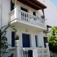 Pension Eleni Studios