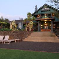 Lumeria Maui an Educational Experience