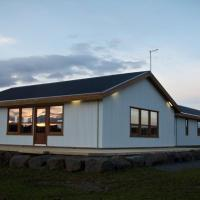 Skálinn Hostel - Sleeping Bag Accommodation