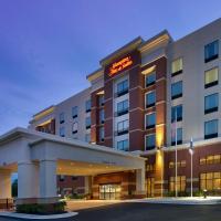 Hampton Inn and Suites Washington DC North/Gaithersburg