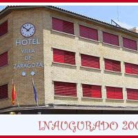 薩拉戈薩別墅酒店