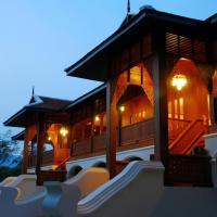 Khum Khun Wang Resort
