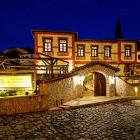 Orologopoulos Mansion Luxury Hotel Opens in new window