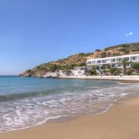 Platys Gialos Hotel Sifnos Opens in new window