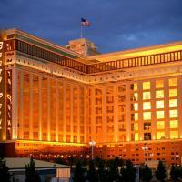 南極點賭場與溫泉酒店
