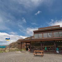 Refugio Vertice Paine Grande