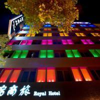 Royal Group Hotel Bo Ai Branch