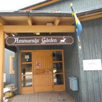 Ammarnäsgården Fjällhotell och Vandrarhem