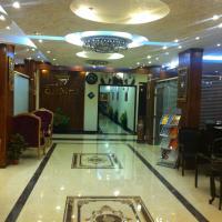 Al Fakhriah Suites