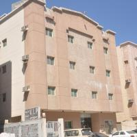 VIP Building-Al Buainain Apartment