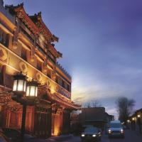 Han's Royal Garden Boutique Hotel, Beijing - Promo Code Details