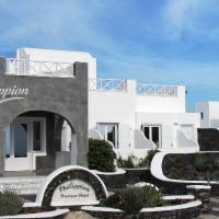 Philippion Boutique Hotel