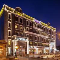 Sofu Hotel, Beijing - Promo Code Details