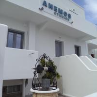 Anemos Studios