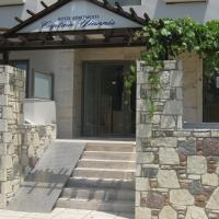 Condo Hotel  Captain Yiannis Studios & Apartments