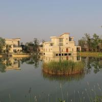 Mushan Qinyuan Meeting Holiday Hotel