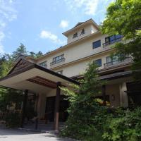 Yumoto Itaya
