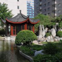 Hotel New Otani Chang Fu Gong, Beijing - Promo Code Details