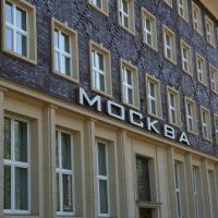 Moskva Hotel