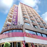 킹 호텔 카이로