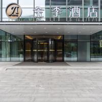 JI Hotel Shanghai Anting Hotel