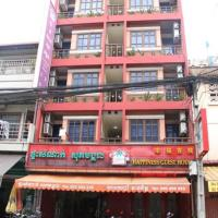 Happiness Guesthouse I