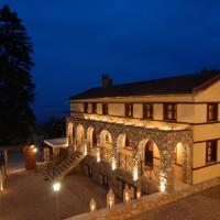 Archontariki Mountain Suites