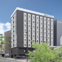 Shizutetsu Hotel Prezio Numazu