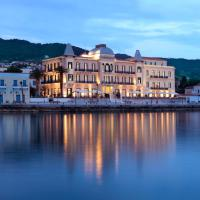 Poseidonion Grand Hotel Opens in new window
