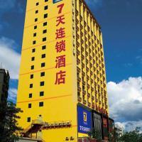 7Days Inn Chongqing Beibei Tianqi Square Pedestrian Street