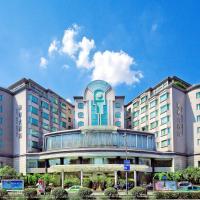 Haihua Hotel Hangzhou - Promo Code Details