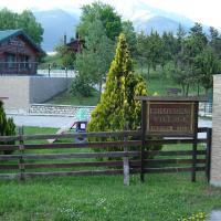 Condo Hotel  Chalet Likouresi Village Opens in new window