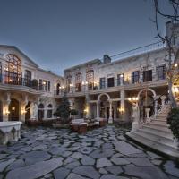 薩科里德之家酒店