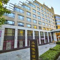 Holiday Wuyang Hotel