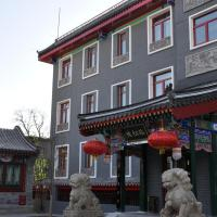Bamboo Garden Hotel, Beijing - Promo Code Details