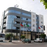 Hotel Naher El Founoun