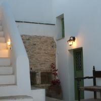 Vacation Home  Matsas Mansions