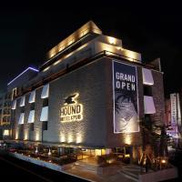 Hound Hotel酒店