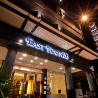 East Town 26 Hotel