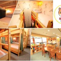 Hi Busan Guesthouse