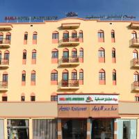 Bahla Hotel Apartments